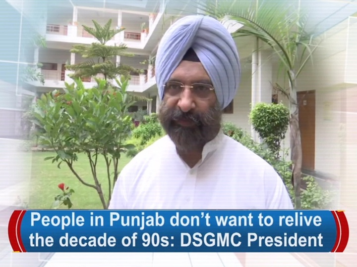People in Punjab don't want to relive the decade of 90s: DSGMC President