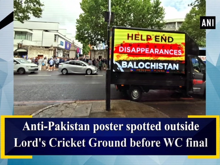 Anti-Pakistan poster spotted outside Lord's Cricket Ground before WC final