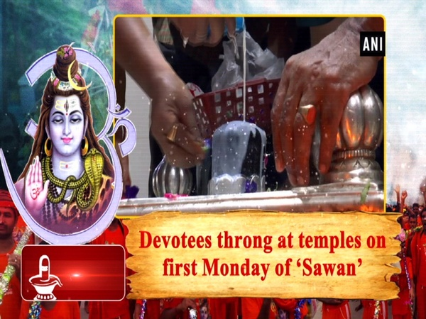 Devotees throng at temples on first Monday of 'Sawan'
