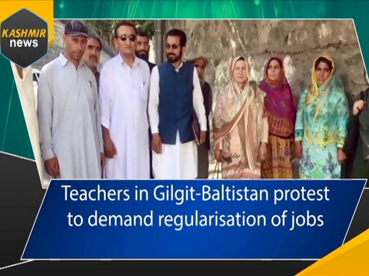 Teachers in Gilgit-Baltistan protest to demand regularisation of jobs