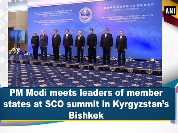 PM Modi meets leaders of member states at SCO summit in Kyrgyzstan's Bishkek