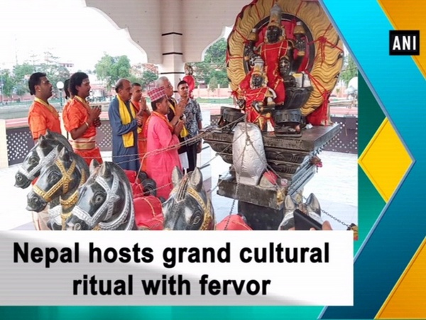 Nepal hosts grand cultural ritual with fervor