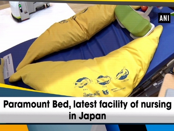Paramount Bed, latest facility of nursing in Japan