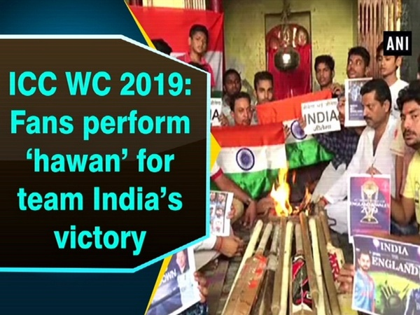 ICC WC 2019: Fans perform 'hawan' for team India's victory