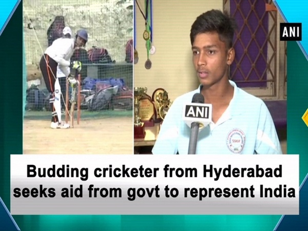 Budding cricketer from Hyderabad seeks aid from govt to represent India