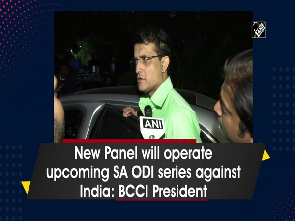New Panel will operate upcoming SA ODI series against India: BCCI President