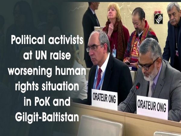 Political activists at UN raise worsening human rights situation in PoK and Gilgit-Baltistan