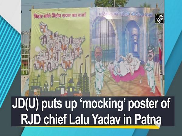 JD(U) puts up 'mocking' poster of RJD chief Lalu Yadav in Patna