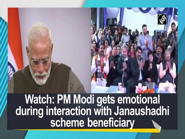 Watch: PM Modi gets emotional during interaction with Janaushadhi scheme beneficiary