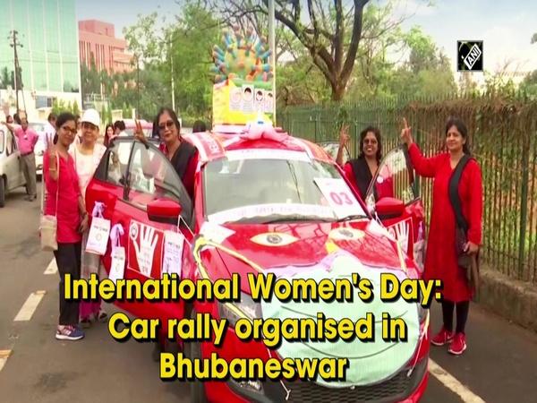 International Women's Day: Car rally organised in Bhubaneswar