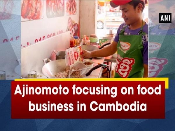 Ajinomoto focusing on food business in Cambodia