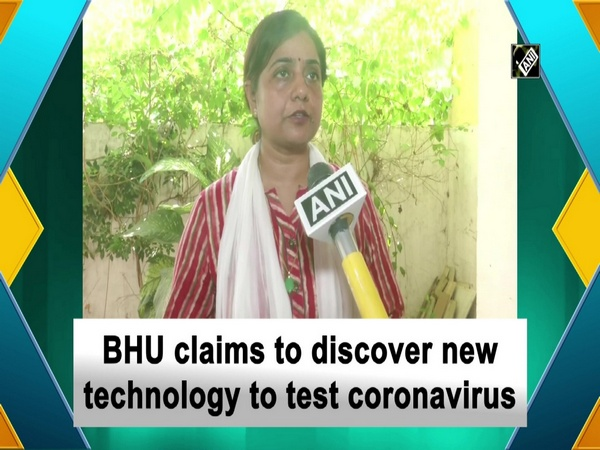 BHU claims to discover new technology to test coronavirus