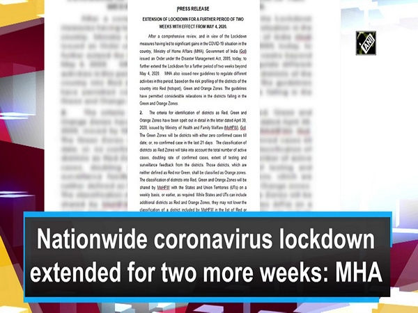 Nationwide coronavirus lockdown extended for two more weeks: MHA