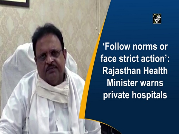 'Follow norms or face strict action': Rajasthan Health Minister warns private hospitals