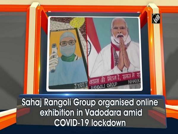 Sahaj Rangoli Group organised online exhibition in Vadodara amid COVID-19 lockdown