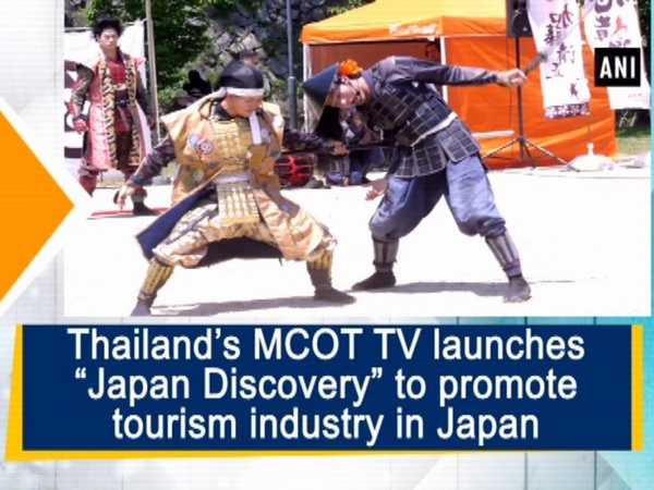 "Thailand's MCOT TV launches ""Japan Discovery"" to promote tourism industry in Japan"
