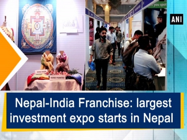 Nepal-India Franchise: largest investment expo starts in Nepal