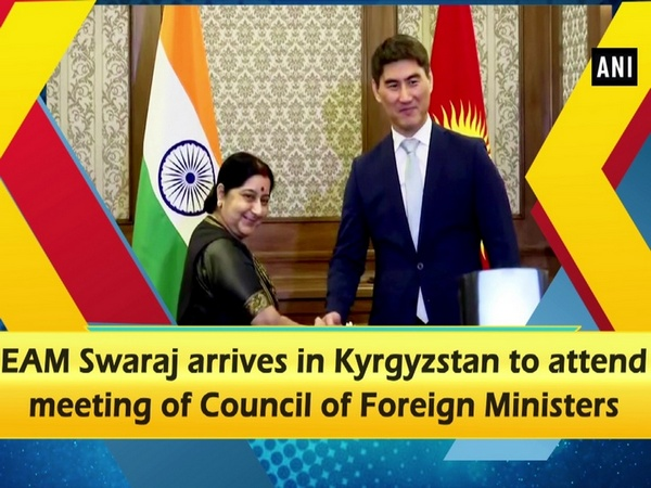 EAM Swaraj arrives in Kyrgyzstan to attend meeting of Council of Foreign Ministers