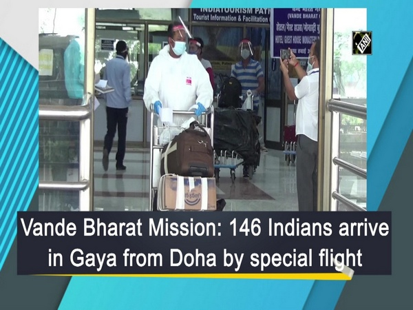 Vande Bharat Mission: 146 Indians arrive in Gaya from Doha by special flight