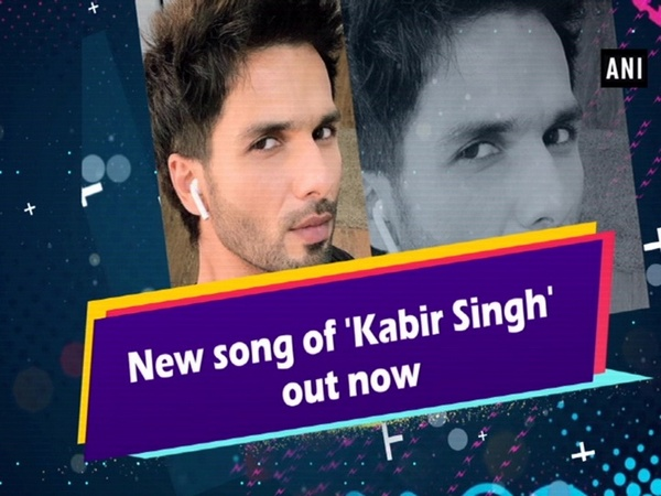 New song of 'Kabir Singh' out now