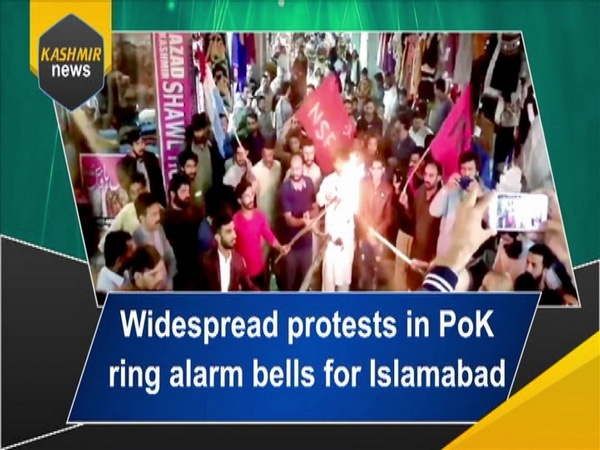 Widespread protests in PoK ring alarm bells for Islamabad