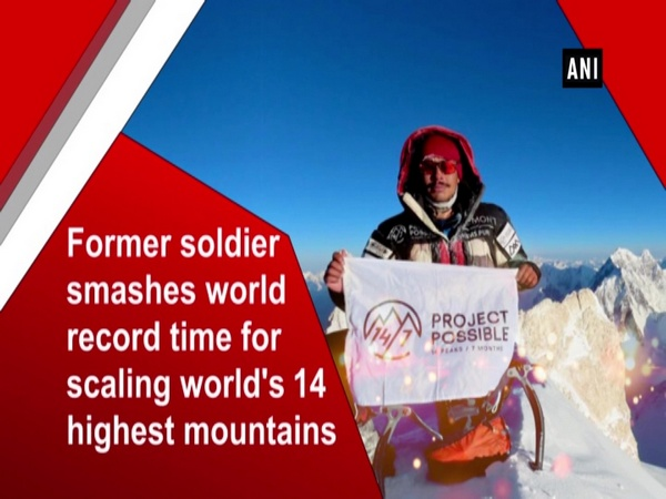 Former soldier smashes world record time for scaling world's 14 highest mountains