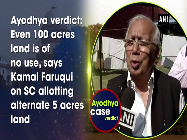 Ayodhya verdict: Even 100 acres land is of no use, says Kamal Faruqui on SC allotting alternate 5 acres land