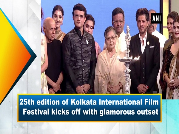 25th edition of Kolkata International Film Festival kicks off with glamorous outset
