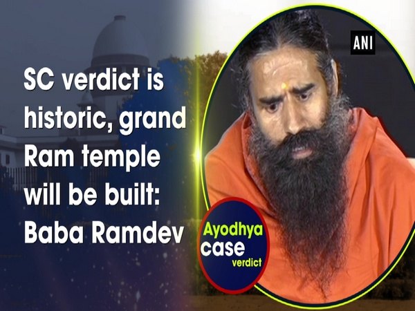 SC verdict is historic, grand Ram temple will be built: Baba Ramdev
