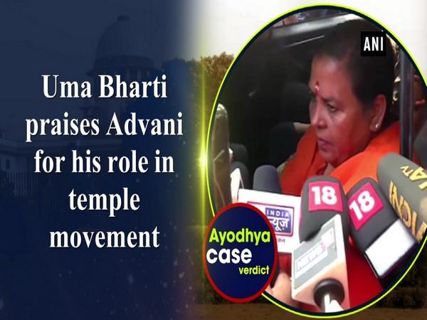 Uma Bharti praises Advani for his role in temple movement