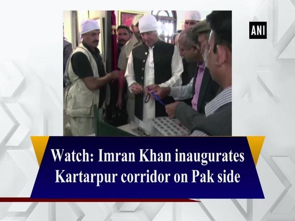 Watch: Imran Khan inaugurates Kartarpur corridor on Pak side