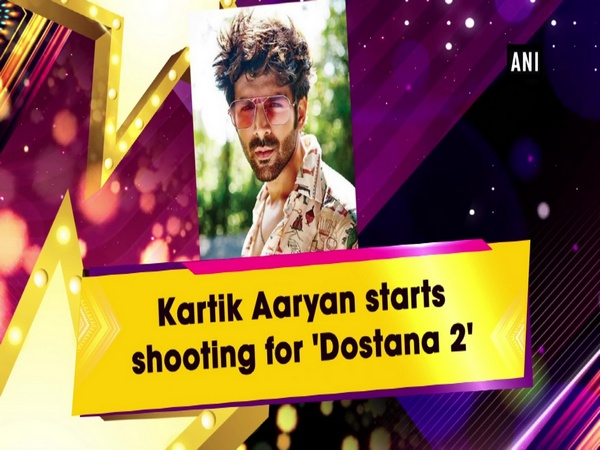 Kartik Aaryan starts shooting for 'Dostana 2'