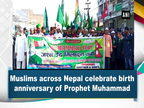 Muslims across Nepal celebrate birth anniversary of Prophet Muhammad
