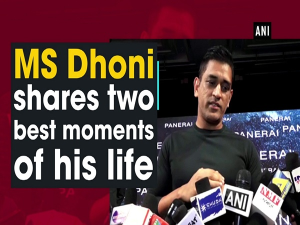 MS Dhoni shares two best moments of his life