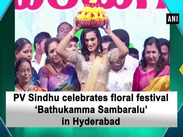PV Sindhu celebrates floral festival 'Bathukamma Sambaralu' in Hyderabad