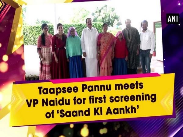 Taapsee Pannu meets VP Naidu for first screening of 'Saand Ki Aankh'
