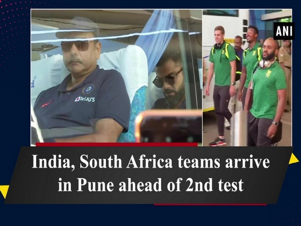 India, South Africa teams arrive in Pune ahead of 2nd test