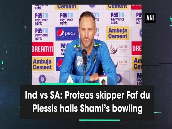 Ind vs SA: Proteas skipper Faf du Plessis hails Shami's bowling