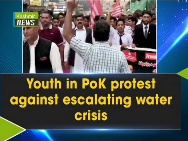 Youth in PoK protest against escalating water crisis