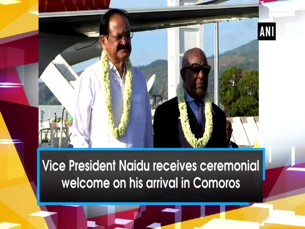 Vice President Naidu receives ceremonial welcome on his arrival in Comoros