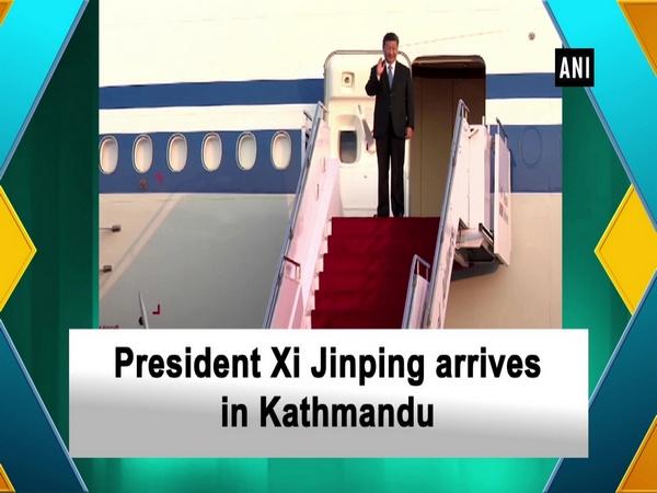 President Xi Jinping arrives in Kathmandu