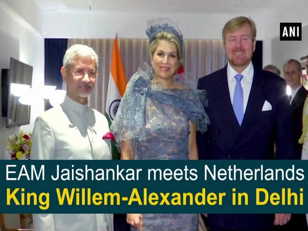 EAM Jaishankar meets Netherlands King Willem-Alexander in Delhi