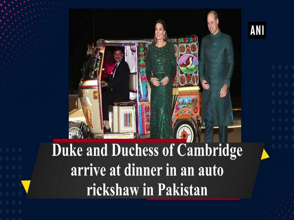 Duke and Duchess of Cambridge arrive at dinner in an auto rickshaw in Pakistan