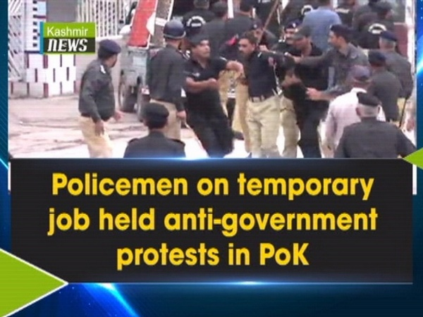 Policemen on temporary job held anti-government protests in PoK
