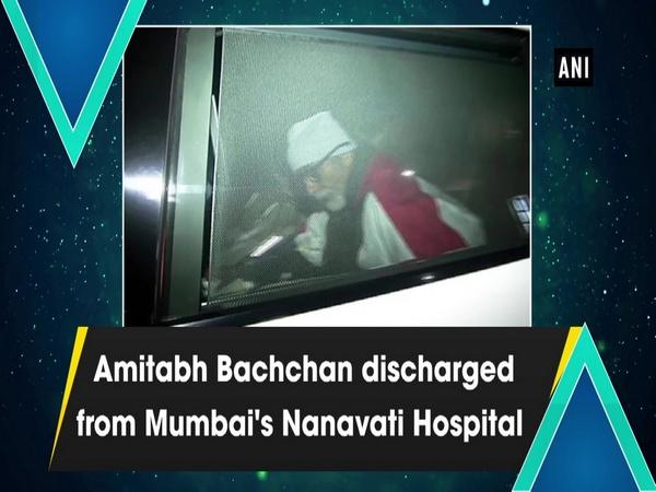 Amitabh Bachchan discharged from Mumbai's Nanavati Hospital