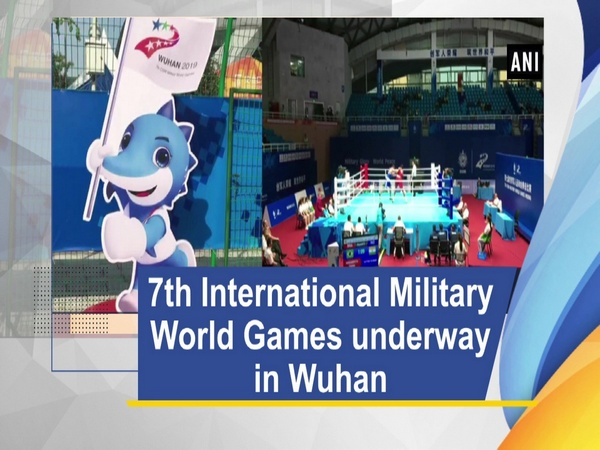 7th International Military World Games underway in Wuhan