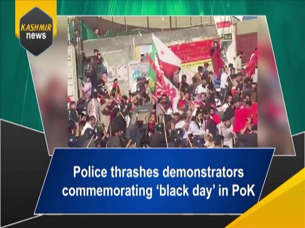 Police thrashes demonstrators commemorating 'black day' in PoK