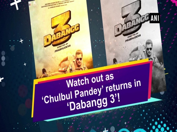 Watch out as 'Chulbul Pandey' returns in 'Dabangg 3'!