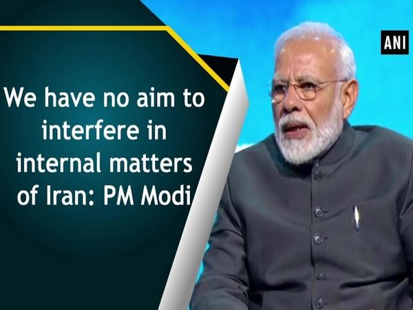 We have no aim to interfere in internal matters of Iran: PM Modi
