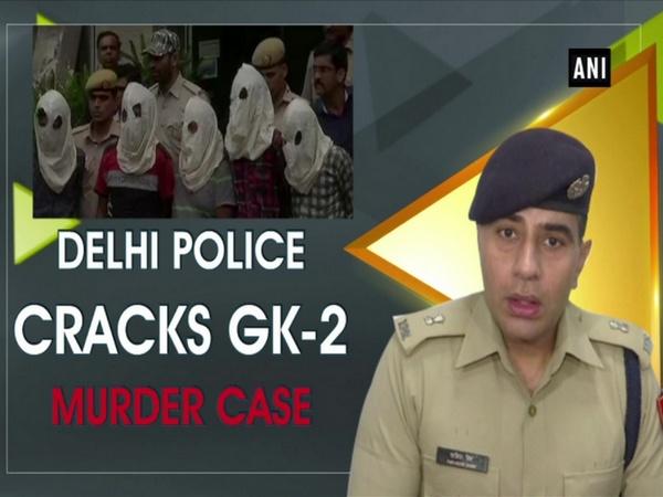 Delhi Police cracks GK-2 murder case  - Delhi Police News